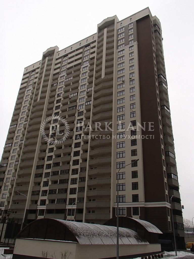 Квартира ул. Сикорского Игоря (Танковая), 4д, Киев, J-24666 - Фото 26