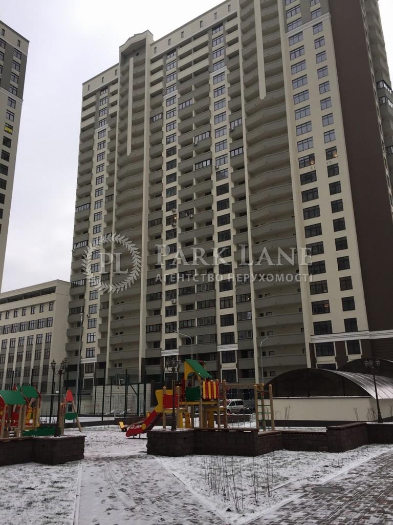 Квартира J-24666, Сикорского Игоря (Танковая), 4д, Киев - Фото 3