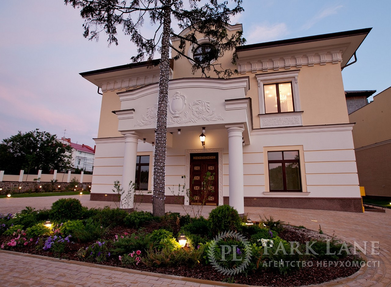 Дом ул. Зверинецкая, Киев, N-14826 - Фото 30