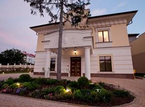 Дом N-14826, Тимирязевская, Киев - Фото 4