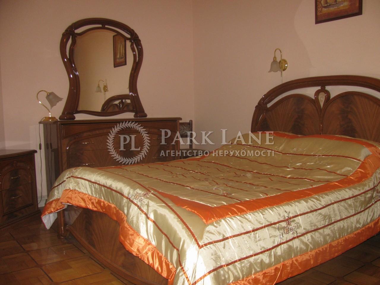 Квартира ул. Терещенковская, 13, Киев, I-928 - Фото 3