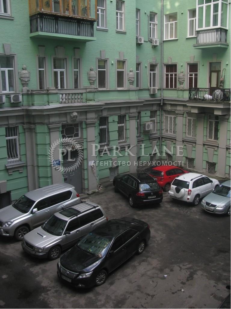 Квартира ул. Терещенковская, 13, Киев, I-928 - Фото 9