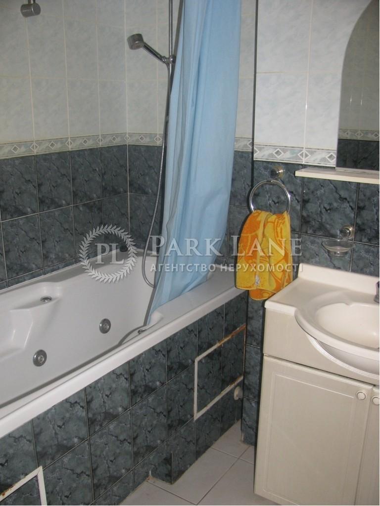 Квартира ул. Терещенковская, 13, Киев, I-928 - Фото 12