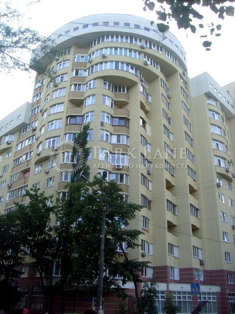 Квартира ул. Васильченко, 3, Киев, M-38940 - Фото 11