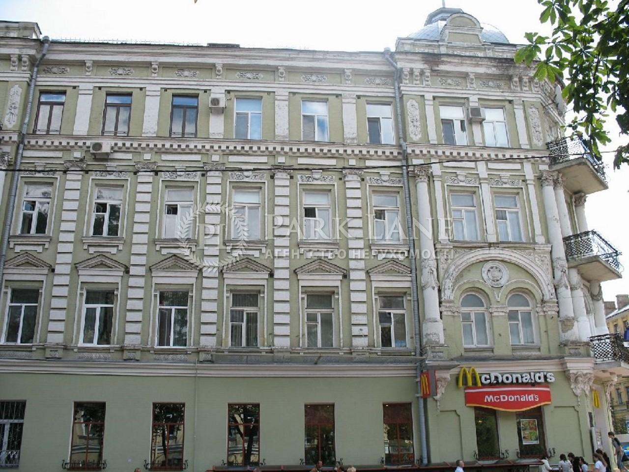Офис, ул. Франко Ивана, Киев, Z-1065408 - Фото 7