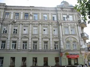 Нежитлове приміщення, B-100270, Франка Івана, Київ - Фото 3