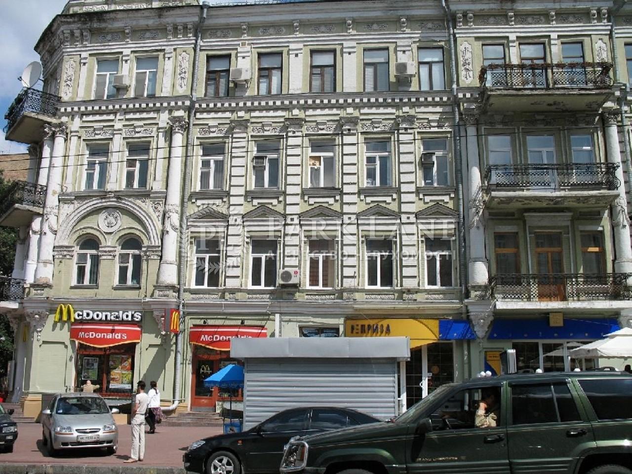 Офис, ул. Франко Ивана, Киев, Z-1065408 - Фото 8