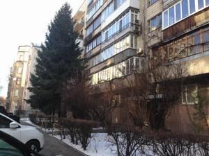Квартира B-94299, Шовковична, 29, Київ - Фото 4