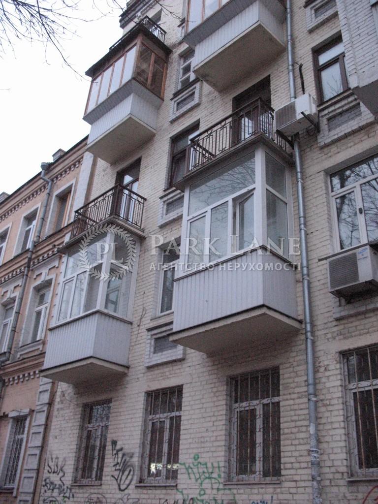 Квартира ул. Ярославская, 11а, Киев, R-20523 - Фото 1