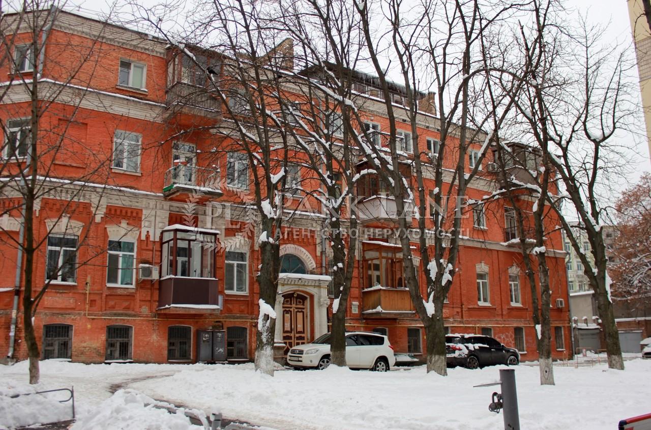 Квартира ул. Сретенская, 11, Киев, I-19588 - Фото 1