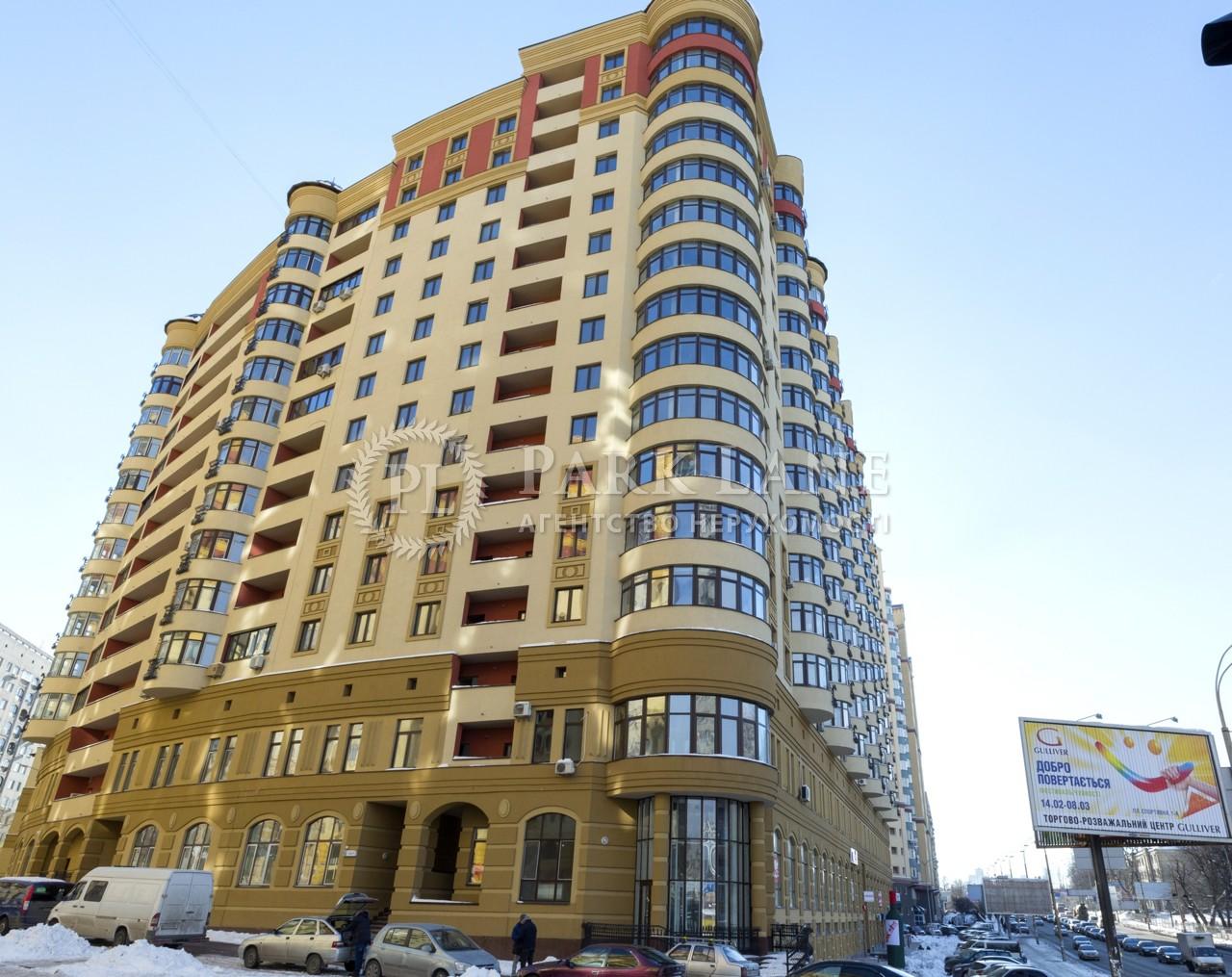 Квартира ул. Черновола Вячеслава, 27, Киев, Z-733363 - Фото 15