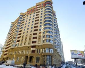 Квартира J-27370, Чорновола Вячеслава, 27, Київ - Фото 2