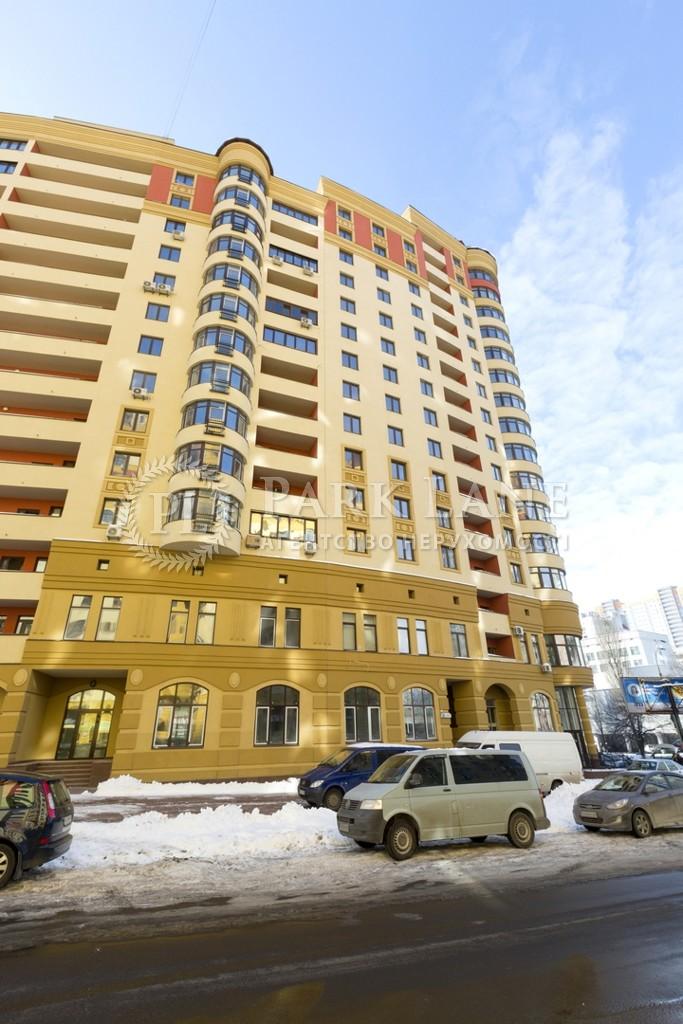 Квартира ул. Черновола Вячеслава, 27, Киев, Z-733363 - Фото 16