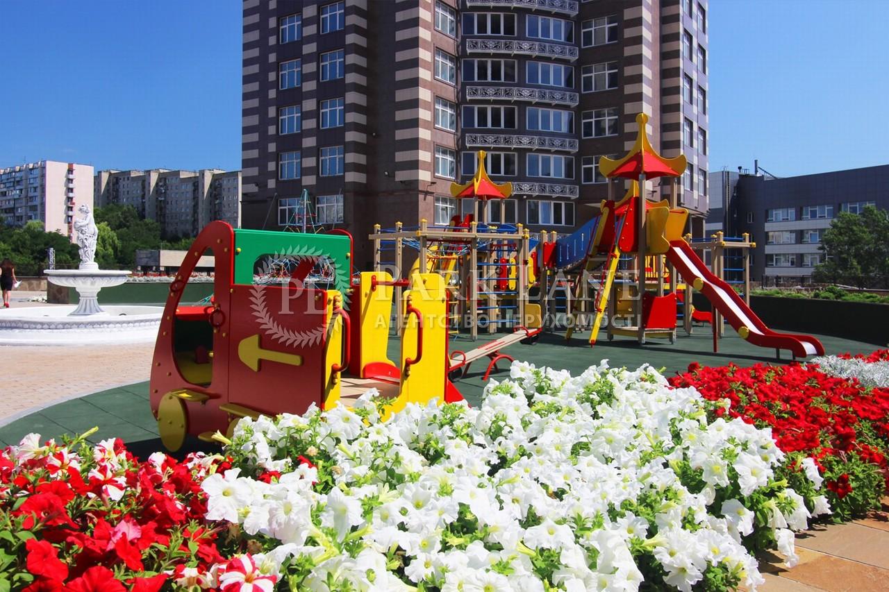 Квартира вул. Глибочицька, 32б, Київ, B-92353 - Фото 3