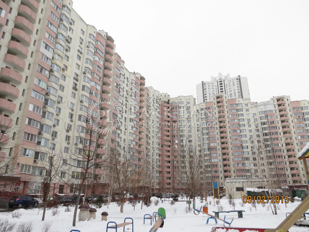 Квартира вул. Княжий Затон, 2/30, Київ, Z-185304 - Фото 1