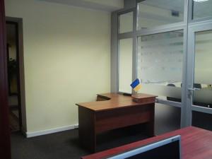 Офіс, X-13398, Ігорівська, Київ - Фото 3