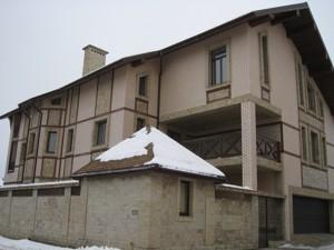 Дом N-14899, Садовая (Осокорки), Киев - Фото 1