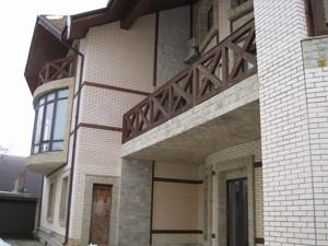 Дом N-14899, Садовая (Осокорки), Киев - Фото 8