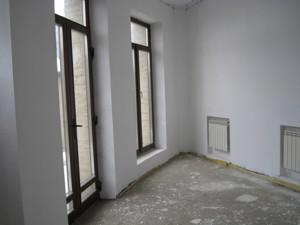 Дом N-14899, Садовая (Осокорки), Киев - Фото 14