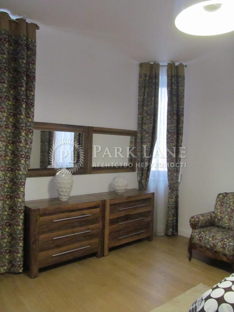 Квартира X-12831, Докучаевский пер., 4, Киев - Фото 9