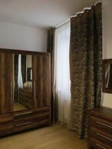 Квартира X-12831, Докучаевский пер., 4, Киев - Фото 10