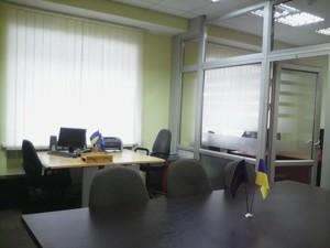 Офіс, X-13398, Ігорівська, Київ - Фото 5