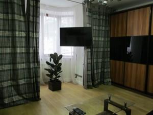 Квартира X-12831, Докучаевский пер., 4, Киев - Фото 7