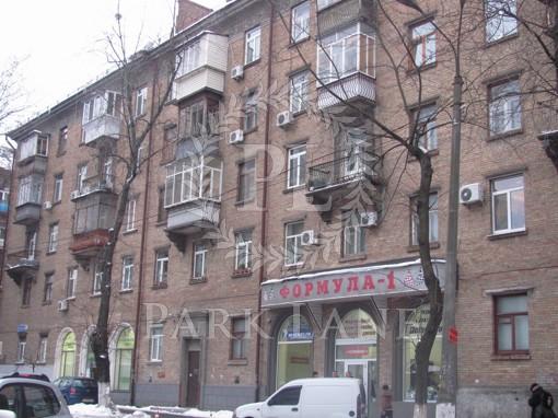 Квартира, Z-750158, 6