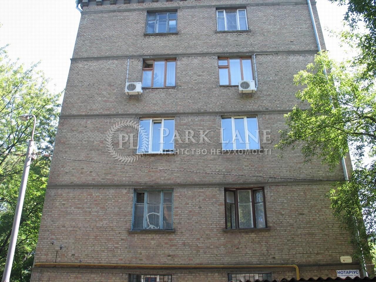 Квартира ул. Почайнинская, 44, Киев, B-95787 - Фото 26