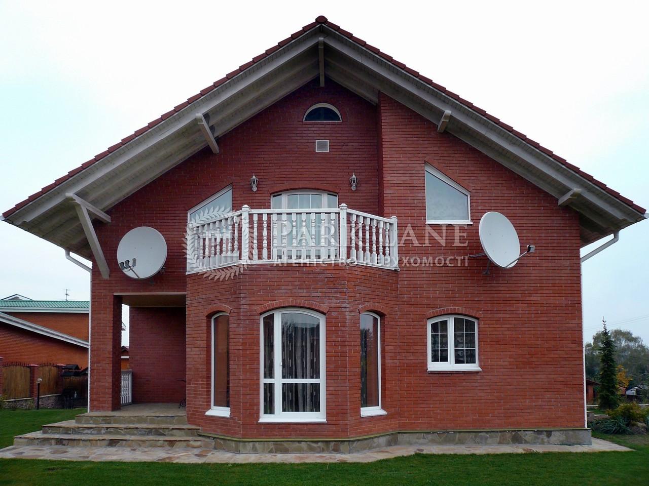 Будинок Іванковичі, X-13290 - Фото 1
