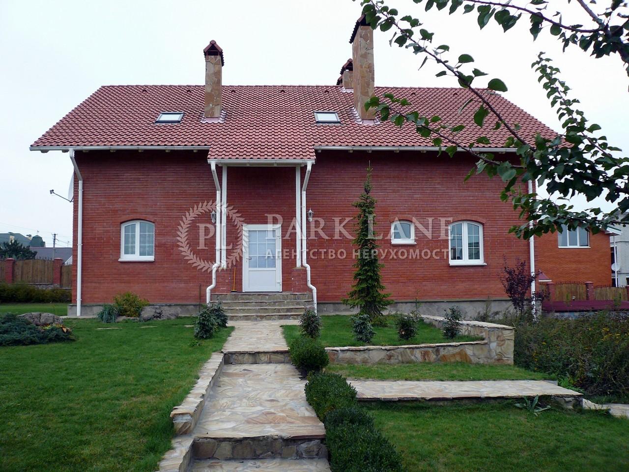 Будинок Іванковичі, X-13290 - Фото 3