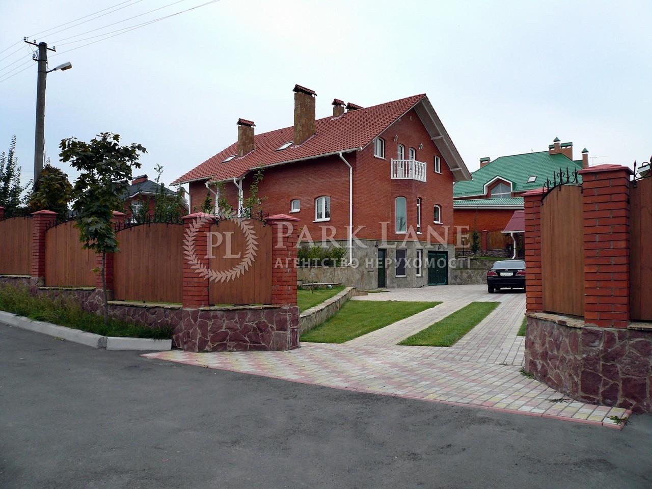 Будинок Іванковичі, X-13290 - Фото 8