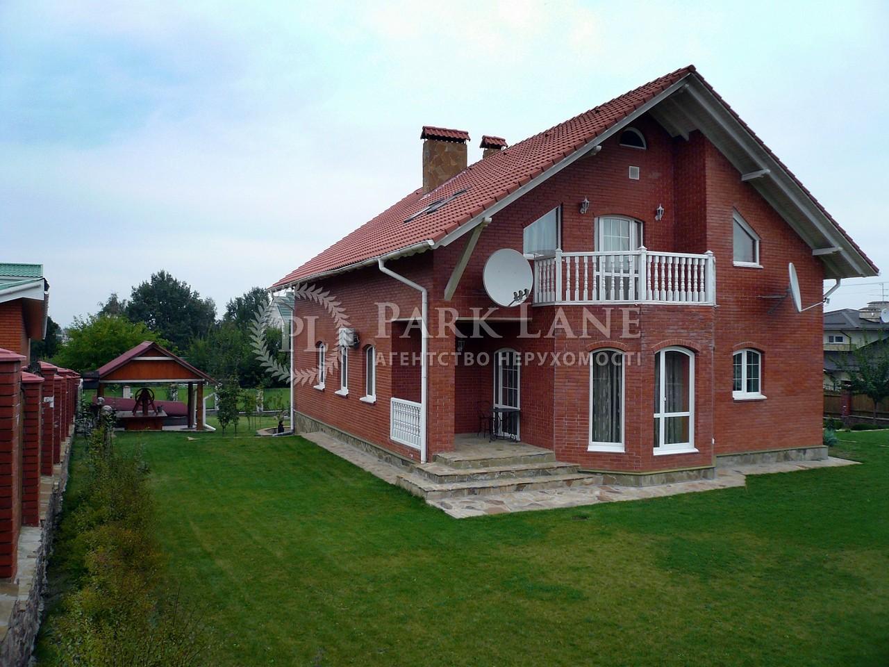 Будинок Іванковичі, X-13290 - Фото 7