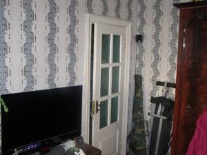 Квартира Z-1499155, Лютеранская, 26/17, Киев - Фото 8