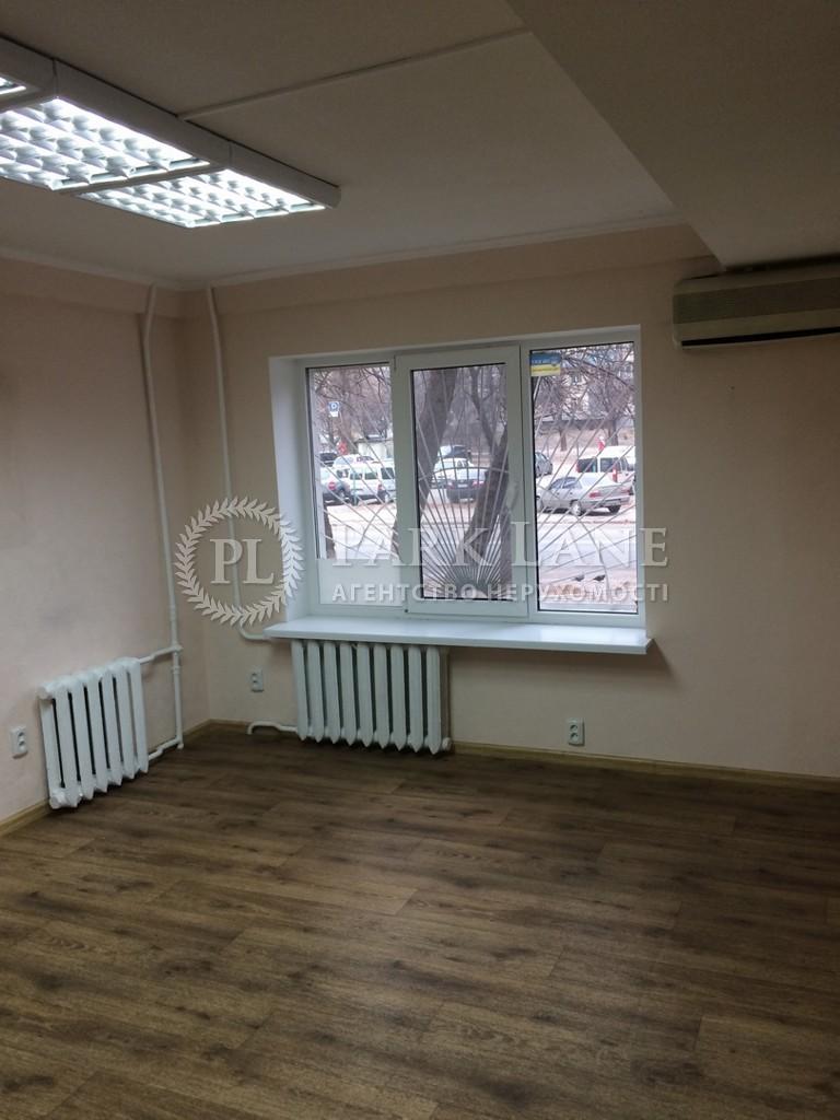 Офис, ул. Литвиненко-Вольгемут, Киев, E-31069 - Фото 5