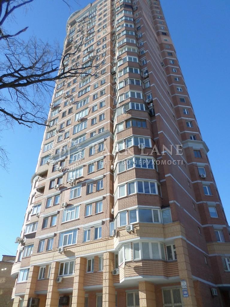 Квартира B-87507, Клиническая, 23-25, Киев - Фото 2