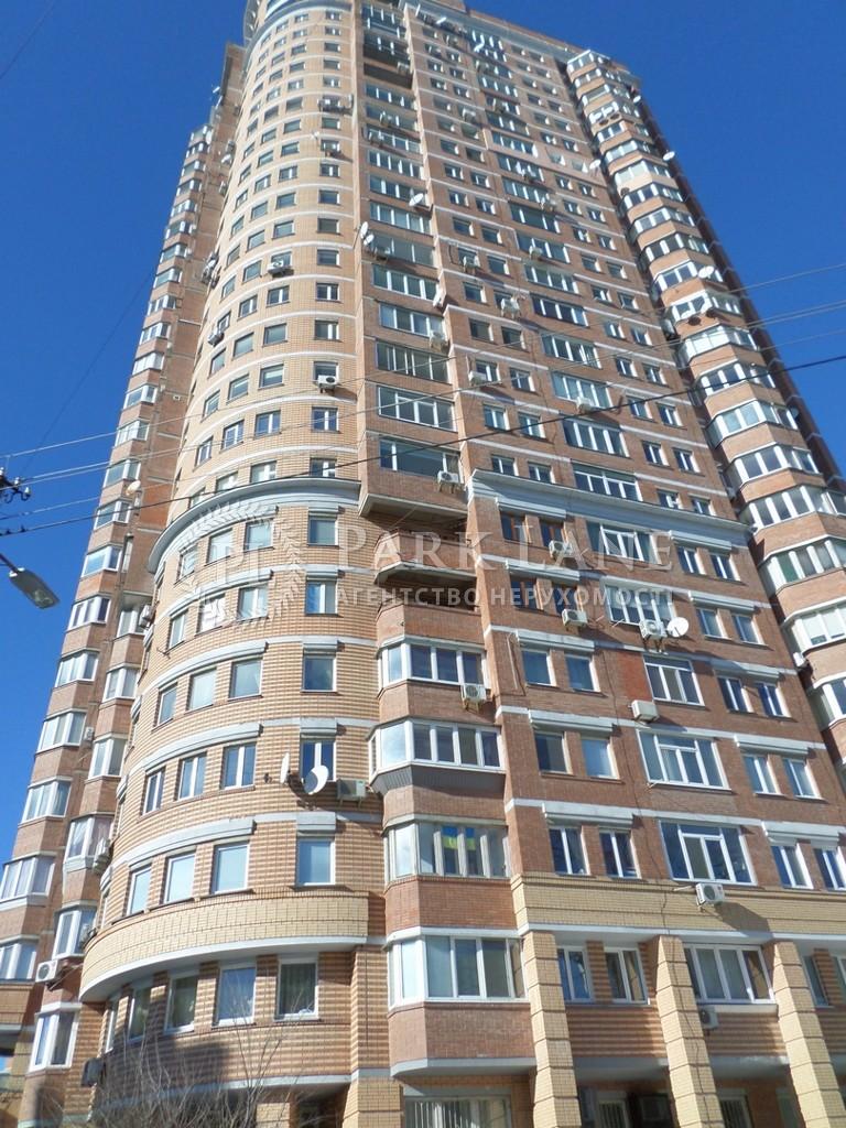 Квартира B-87507, Клиническая, 23-25, Киев - Фото 3
