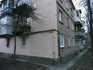 http://image.parklane.ua/386007458/full