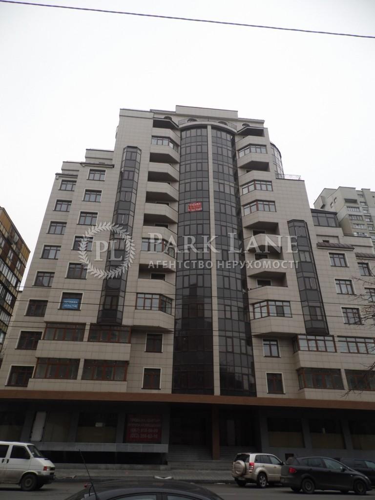 Квартира ул. Антоновича (Горького), 103, Киев, R-36208 - Фото 1