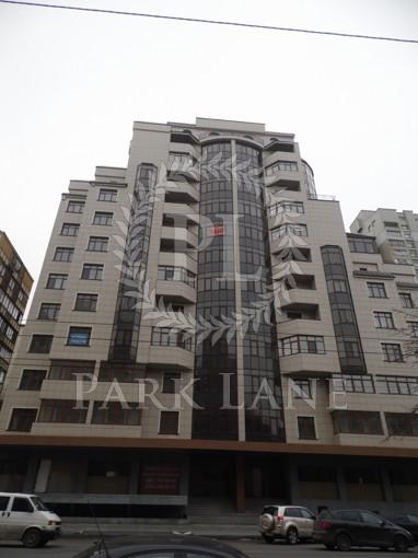 Офис, Антоновича (Горького), Киев, H-46799 - Фото
