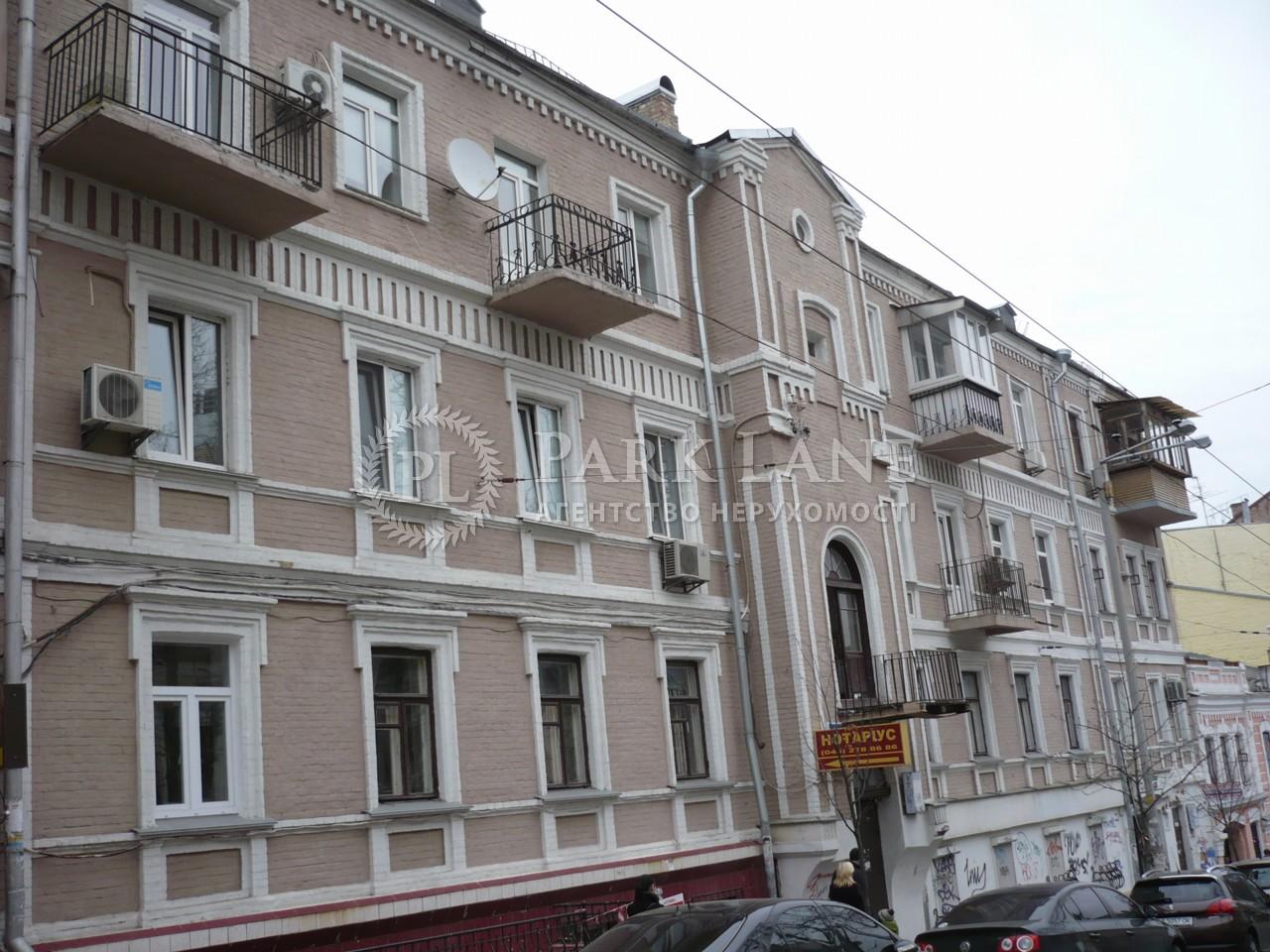Квартира ул. Софиевская, 8, Киев, R-36363 - Фото 2