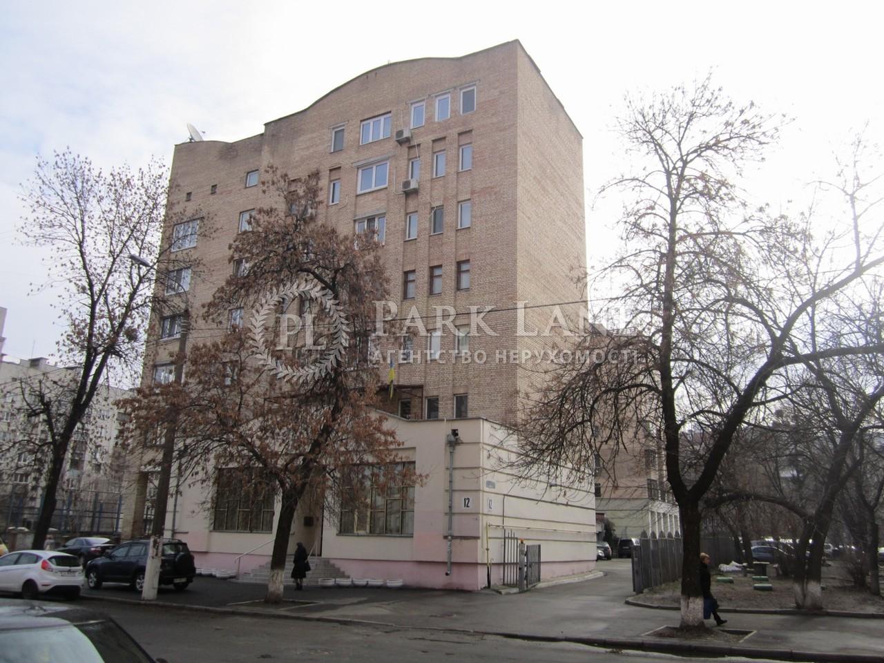 Квартира вул. Оболонська, 12, Київ, Z-1379416 - Фото 28