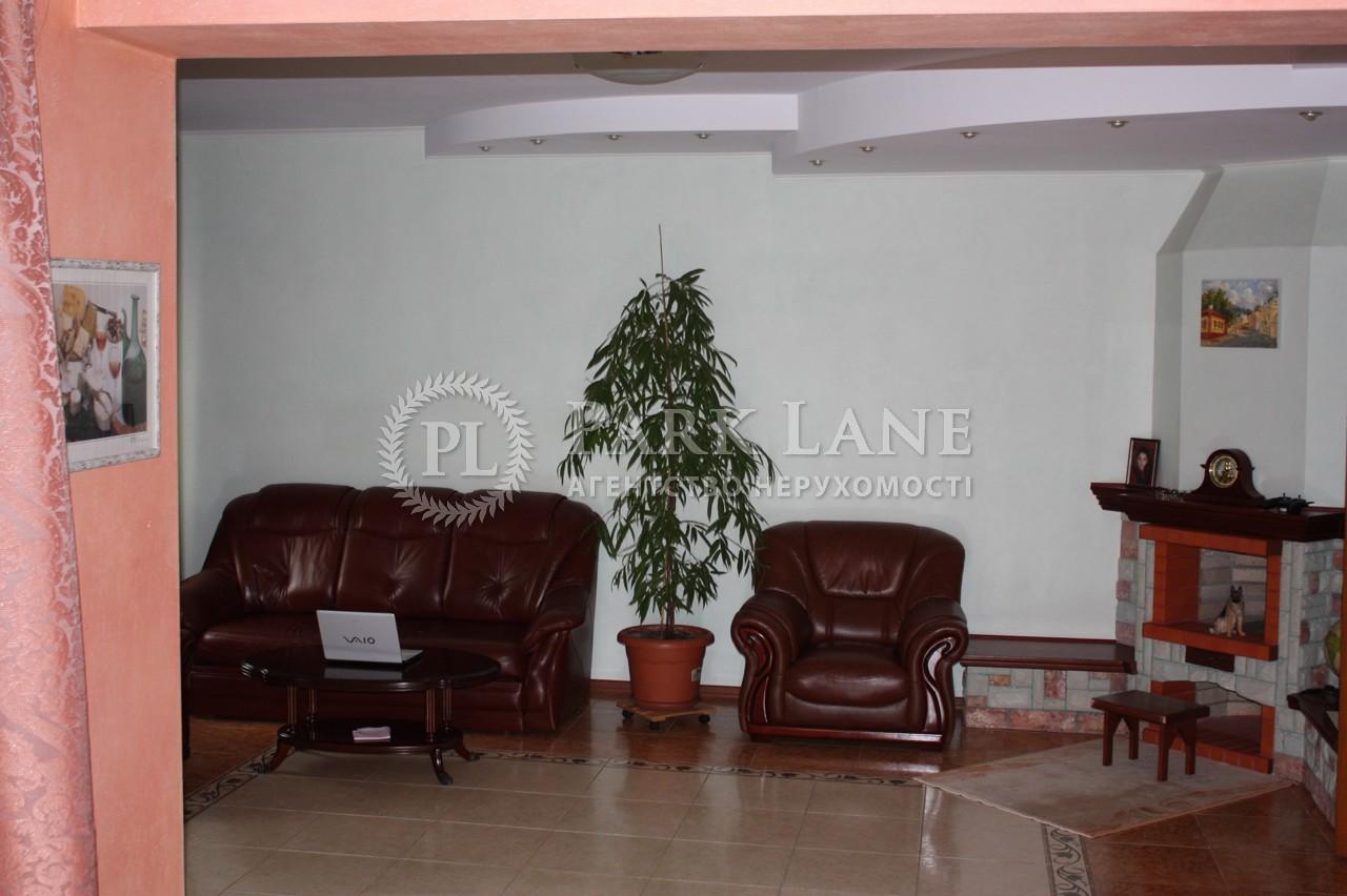 Дом Иванковичи, X-13290 - Фото 12