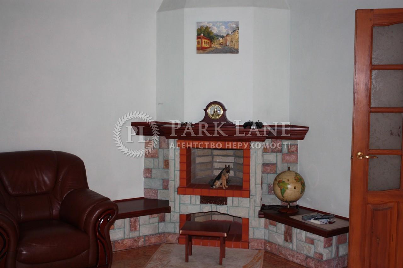 Будинок Іванковичі, X-13290 - Фото 9