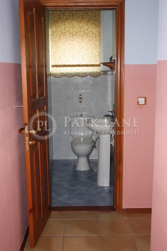Дом Иванковичи, X-13290 - Фото 32