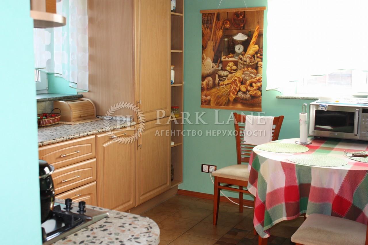Будинок Іванковичі, X-13290 - Фото 25