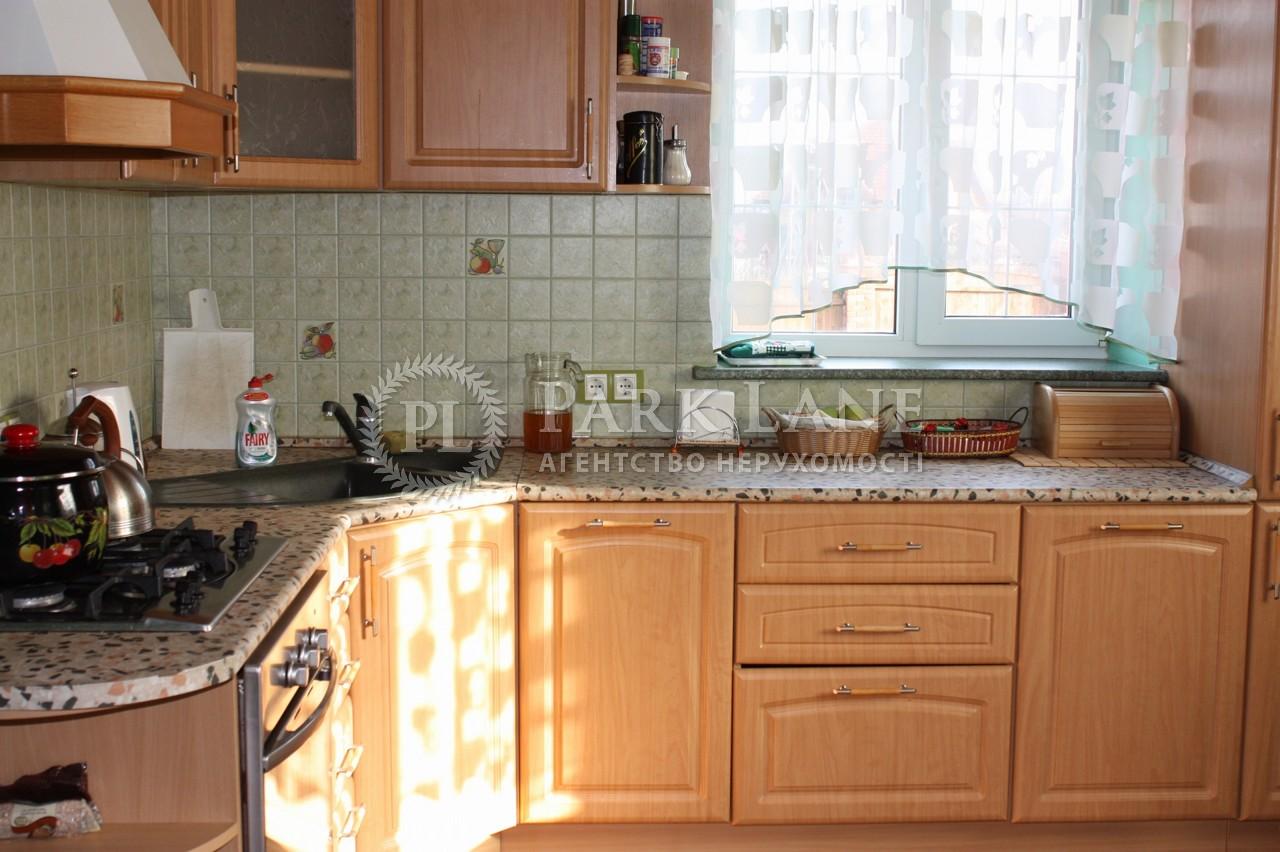 Будинок Іванковичі, X-13290 - Фото 24