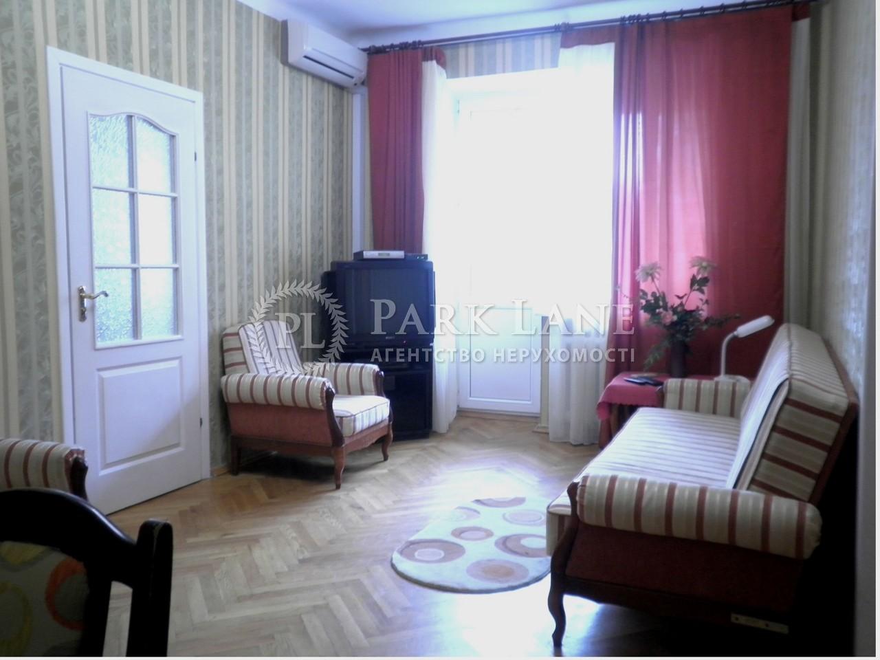 Квартира ул. Бассейная, 10, Киев, F-5893 - Фото 3