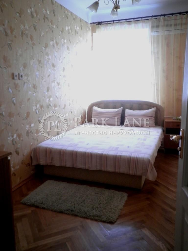 Квартира ул. Бассейная, 10, Киев, F-5893 - Фото 4