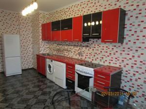 Квартира B-83745, Лобановского просп. (Краснозвездный просп.), 6г, Киев - Фото 8